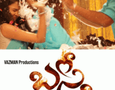 Basthi Movie Review Telugu Movie Review