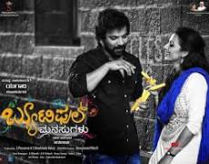 Beautiful Manasugalu Movie Review Kannada Movie Review