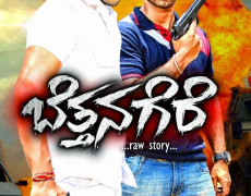 Bettanagere Movie Review Kannada