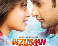 Bezubaan Ishq Movie Review Hindi