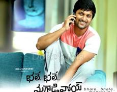 Bhale Bhale Magadivoy - A Must Watch Stress Buster Telugu