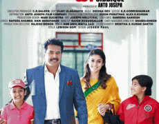 Bhaskar The Rascal Movie Review Malayalam Movie Review