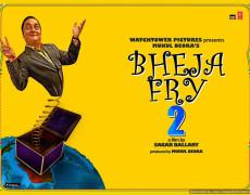 Bheja Fry 2 Movie Review Hindi