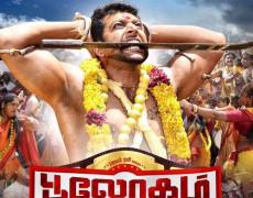 Bhooloham Movie Review Tamil Movie Review