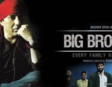 Big Brother Movie Review Hindi