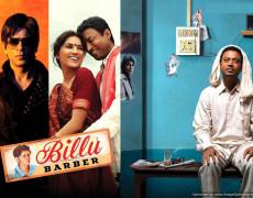 Billu  Movie Review Hindi