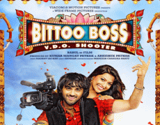 Bittoo Boss  Movie Review Hindi Movie Review