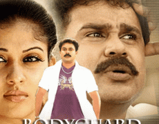 Bodyguard Malayalam Movie Review Malayalam Movie Review