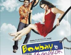 Bombay to Bangkok Movie Review Hindi