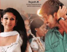Boss Engira Baskaran Movie Review Tamil Movie Review