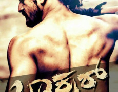 Boxer Movie Review Kannada Movie Review