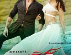 Bruce Lee Movie Review Telugu