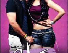 Buddhu Movie Review Kannada Movie Review