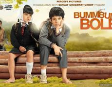 Bumm Bumm Bole Movie Review Hindi