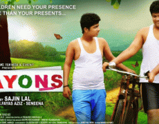 Crayons Movie Review Malayalam Movie Review
