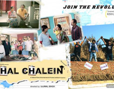 Chal Chalein Movie Review Hindi
