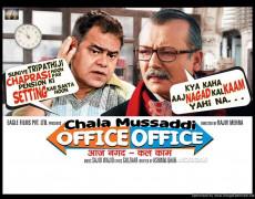 Chala Mussaddi Office Office Movie Review Hindi