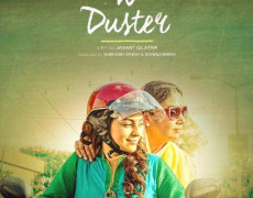 Chalk N Duster Movie Review Hindi