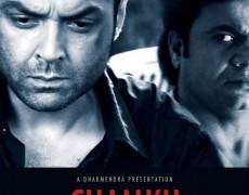 Chamku Movie Review Hindi