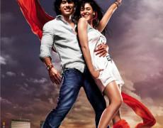 Chance Pe Dance Movie Review Hindi