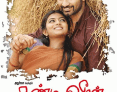 Chandi Veeran Movie Review Tamil Movie Review