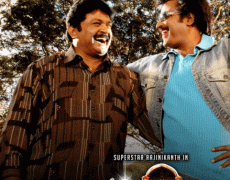 Chandramukhi Movie Review Tamil Movie Review