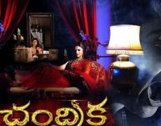 Chandrika Movie Review Kannada