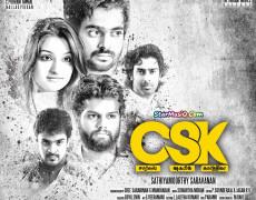 Charles Shafiq Karthiga Aka Charles Shafique Karthiga Movie Review Tamil
