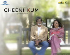 Cheeni Kum Movie Review Hindi