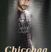 Chicchaa Movie Review Telugu Movie Review