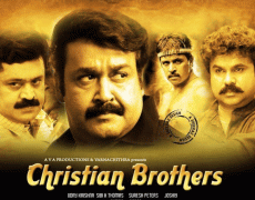 Christian Brothers Movie Review Malayalam Movie Review