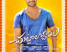 Chuttalabbai Movie Review Telugu Movie Review
