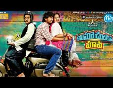 Cinema Choopista Mava Review Telugu