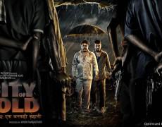 City of Gold Movie Review Hindi