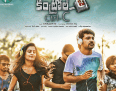 Ctrl-C Movie Review Telugu Movie Review