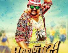 Deal Raja Movie Review Kannada Movie Review
