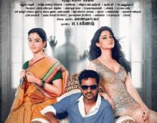 Devi Movie Review Tamil Movie Review