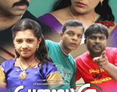 Dhanayathra Movie Review Malayalam Movie Review