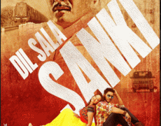 Dil Sala Sanki Movie Review Hindi Movie Review