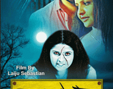 Dr. Madana Movie Review Kannada Movie Review