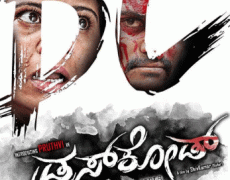 Dress Code Movie Review Kannada Movie Review
