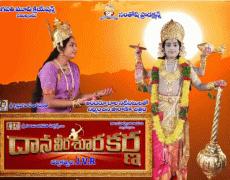 Daana Veera Soora Karna Movie Review Telugu Movie Review