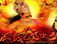 Dakshayagna Movie Review Kannada Movie Review