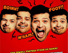 Damadamm!  Movie Review Hindi
