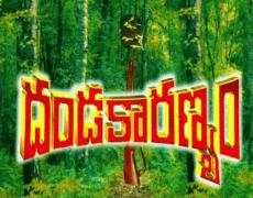 Dandakaranyam Movie Review Telugu Movie Review