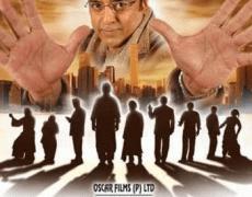 Dasavatharam Movie Review Tamil Movie Review