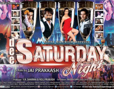 Dee Saturday Night  Movie Review Hindi