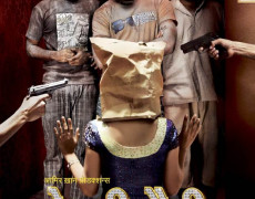Delhi Belly Movie Review Hindi