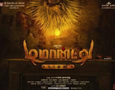 Demonte Colony Movie Review Tamil