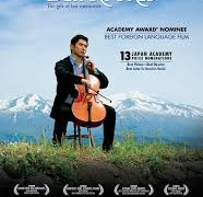 Departure Movie Review English Movie Review